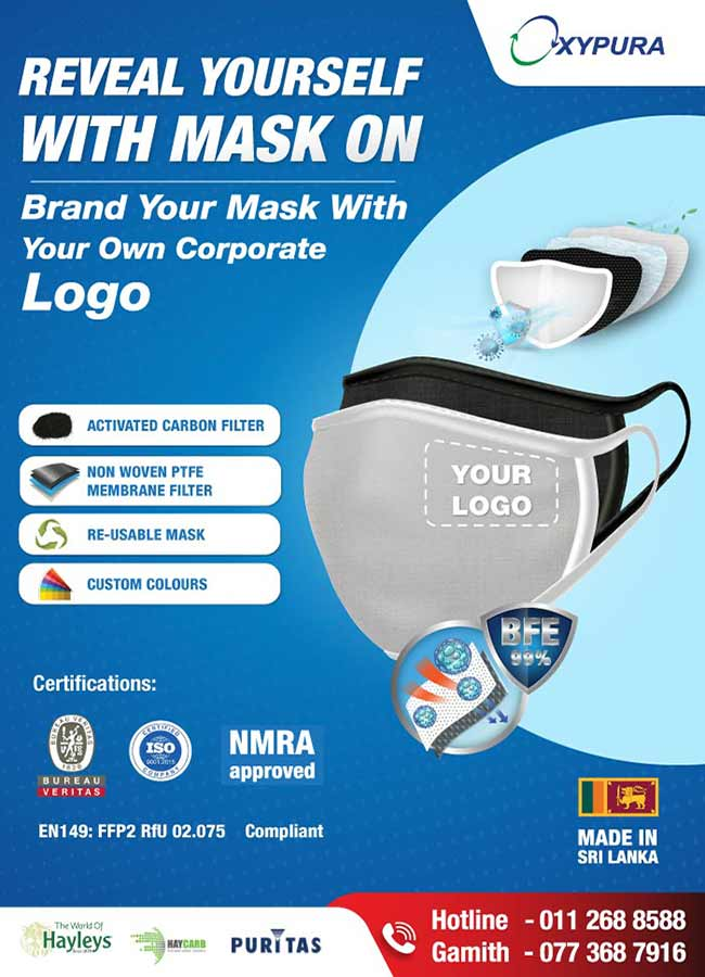Oxypura | Brand Your Mask With Your Own Corporate Logo