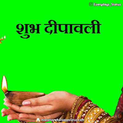 Dhantrayodashi Images | Everyday Whatsapp Status | UNIQUE 50+ happy Dhanteras Inages Download