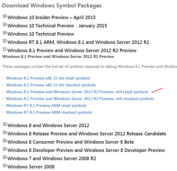 runbook: WINDBG for WINDOWS 2012/2012R2
