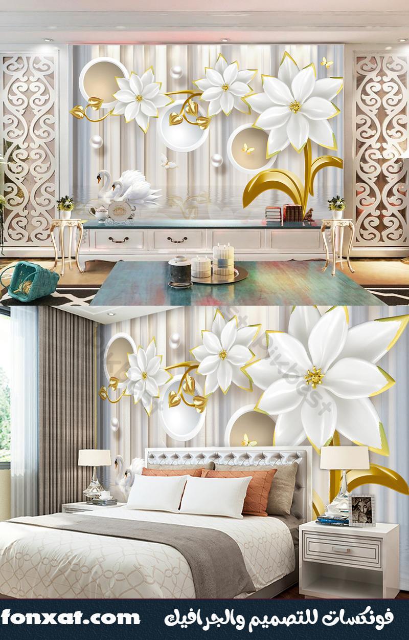Jasmine Rose Wallpaper Design