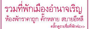 http://khunnaiver.blogspot.com/2017/05/13.html