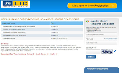 lic-assistant-apply