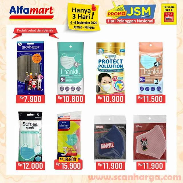 ALFAMART Promo JSM Spesial HARPELNAS - Hari Pelanggan Nasional 4 - 6 September 2020 7