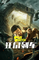Rat Disaster 2021 Dual Audio Hindi [Fan Dubbed] 720p HDRip