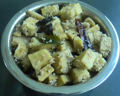 Surnachi Bhaji