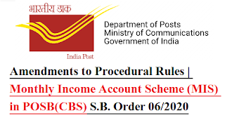 amendments-to-procedural-rules-mis-dop