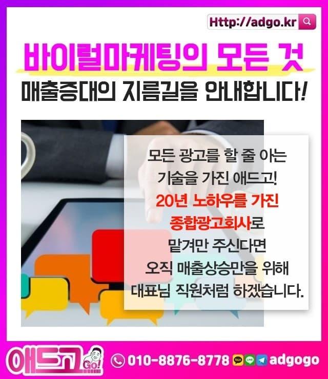 강릉휴대폰판매