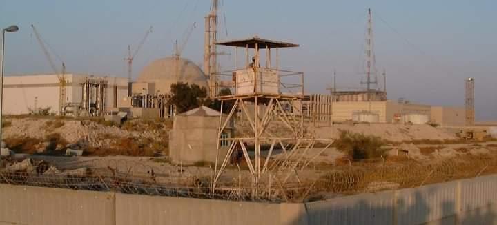 دعوة أممية إلى دعم خطة العمل الشاملة المشتركة ومعالجة المخاوف حيال أنشطة إيران النووية