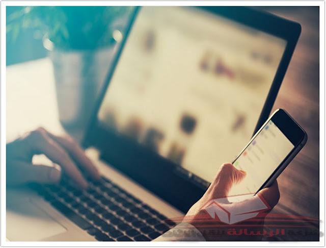 الاستعانة بمصادر خارجية في التسويق الرقمي للخبراء