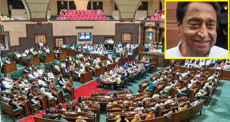 Madhya Pradesh: Supreme Court to consider plea for no-vote today,www.thekeralatimes.com