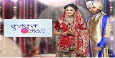 Biodata Lengkap Pemain Drama Sinetron India Lonceng Cinta ANTV