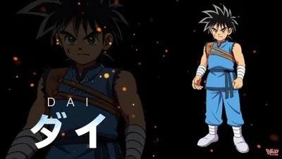 Dragon Quest: Dai no Daibōken (Las aventuras de Fly) nuevo anime
