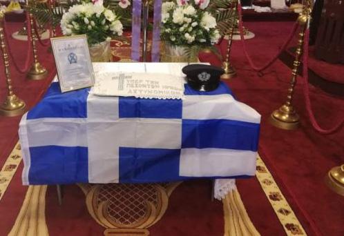 Θεσπρωτία: Μνημόσυνο στην Ηγ/τσα για τους αστυνομικούς, που έχασαν τη ζωή τους εν ώρα υπηρεσίας