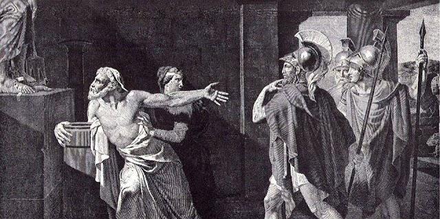 Δημοσθένης προς Αθηναίους