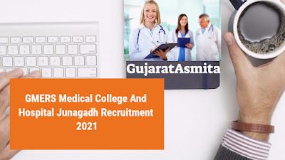 GMERS Medical College And Hospital Junagadh Recruitment 2021
