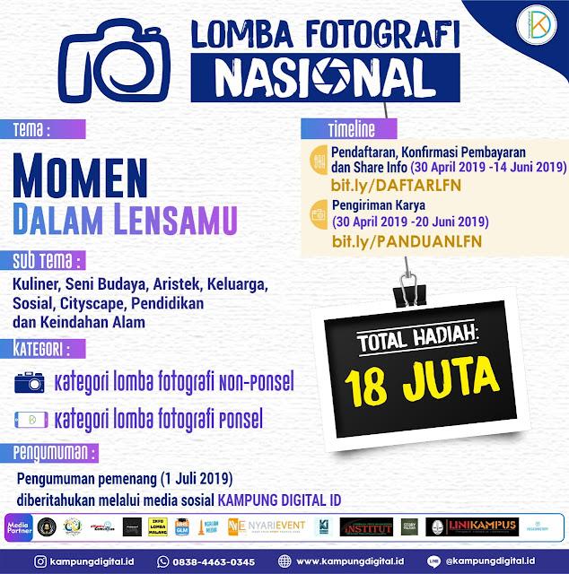 Lomba Fotografi Nasional Kampung Digital 2019 Umum Terbaru