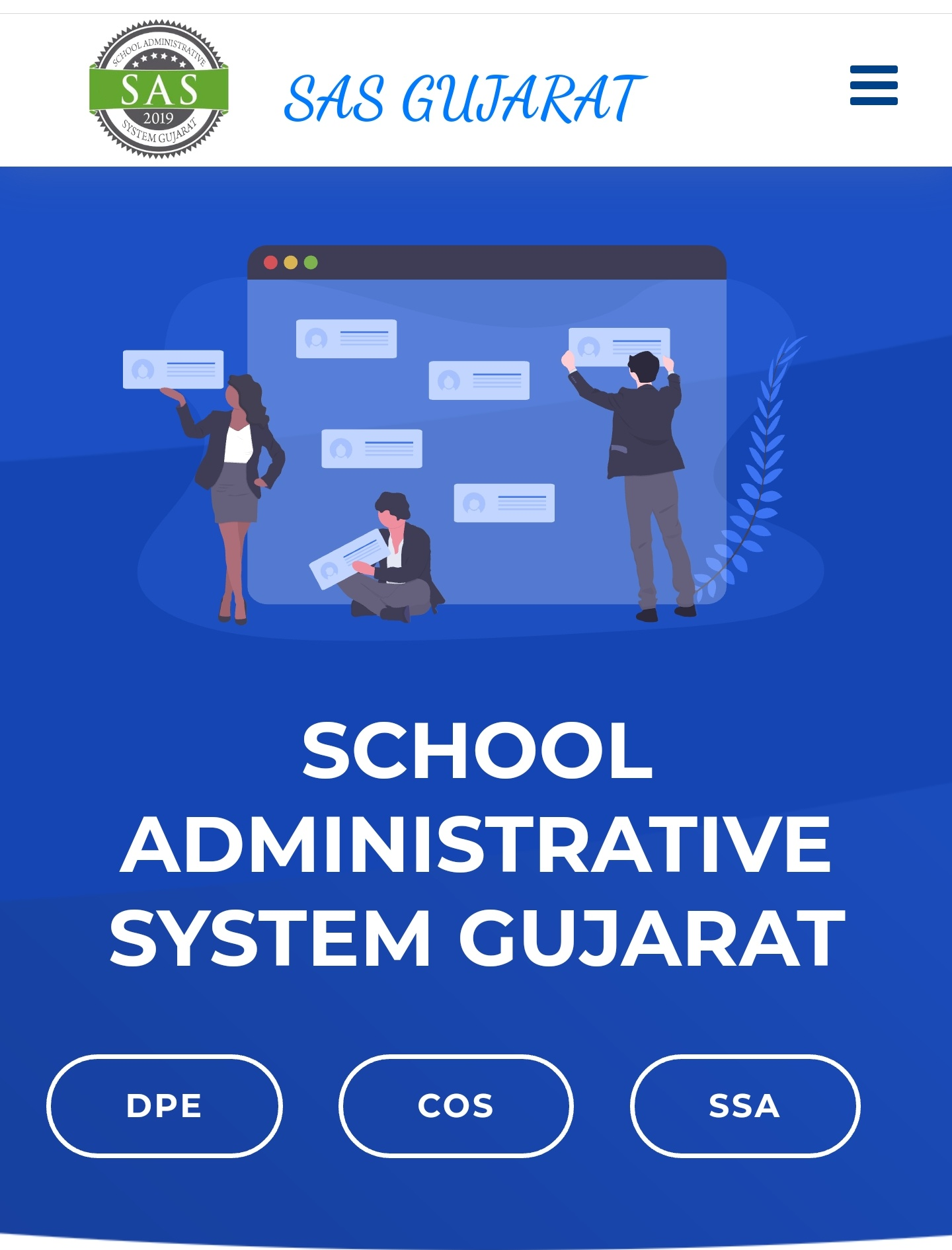 SAS GUJRAT WEBSITE LOGIN PRIMARY SCHOOL TEACHER