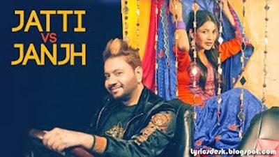 Jatti Vs Janjh Lyrics - Gurmeet Singh | Latest Punjabi Songs 2017 | T-Series