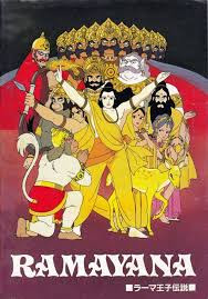 Ramayana: The Legend of Prince Rama (1992) Hindi Dubbed DVDRip 900MB