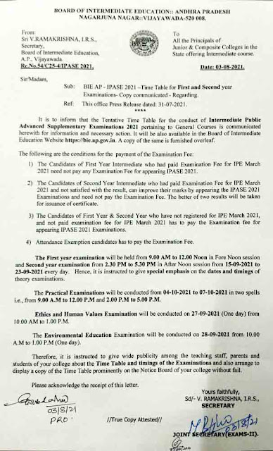AP INTERMEDIATE PUBLIC ADVANCED SUPPLEMENTARY EXAMINATIONS 2021 IST YEAR & 2ND YEAR EXAMS TIME TABLE