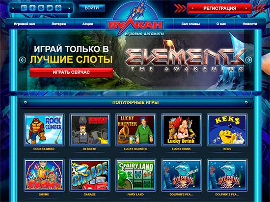 Заработок в интернете grand-casino