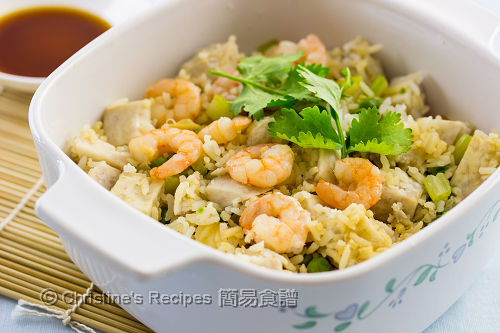 蝦仁芋頭飯 Prawns and Taro Rice02
