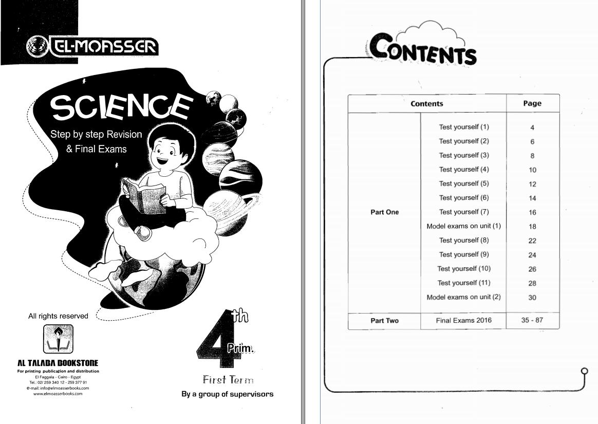 كتاب المعاصر science لغات للصف الرابع الابتدائى الترم الثانى
