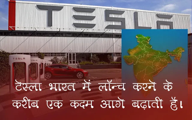 Tesla in india what say Elon Musk