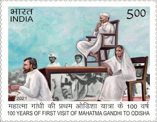 महात्मा गांधी द्वारा की गई ओडिशा की पहली यात्रा के 100 साल पूरे होने पर डाक टिकट जारी