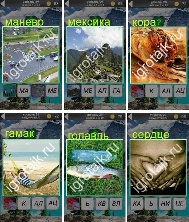 маневр машин на перекрестке, пейзажи в Мексике 600 забавных картинок 29 уровень