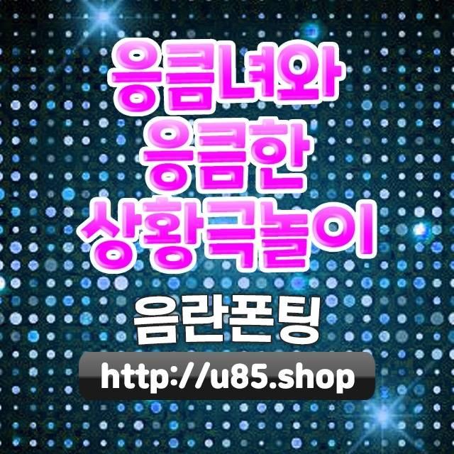 전북중고명품매입