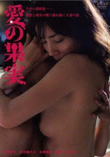 Download Film Ai no Kajitsu (2015) DVDRip Subtitle Indonesia