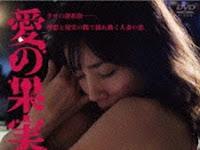 Film Ai no Kajitsu (2015) Subtitle Indonesia Terbaru