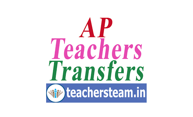 AP teachers transfers rationalization guidelines norms rules