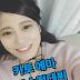 카토 에마 (加藤えま,Ema Kato) 무수정데뷔