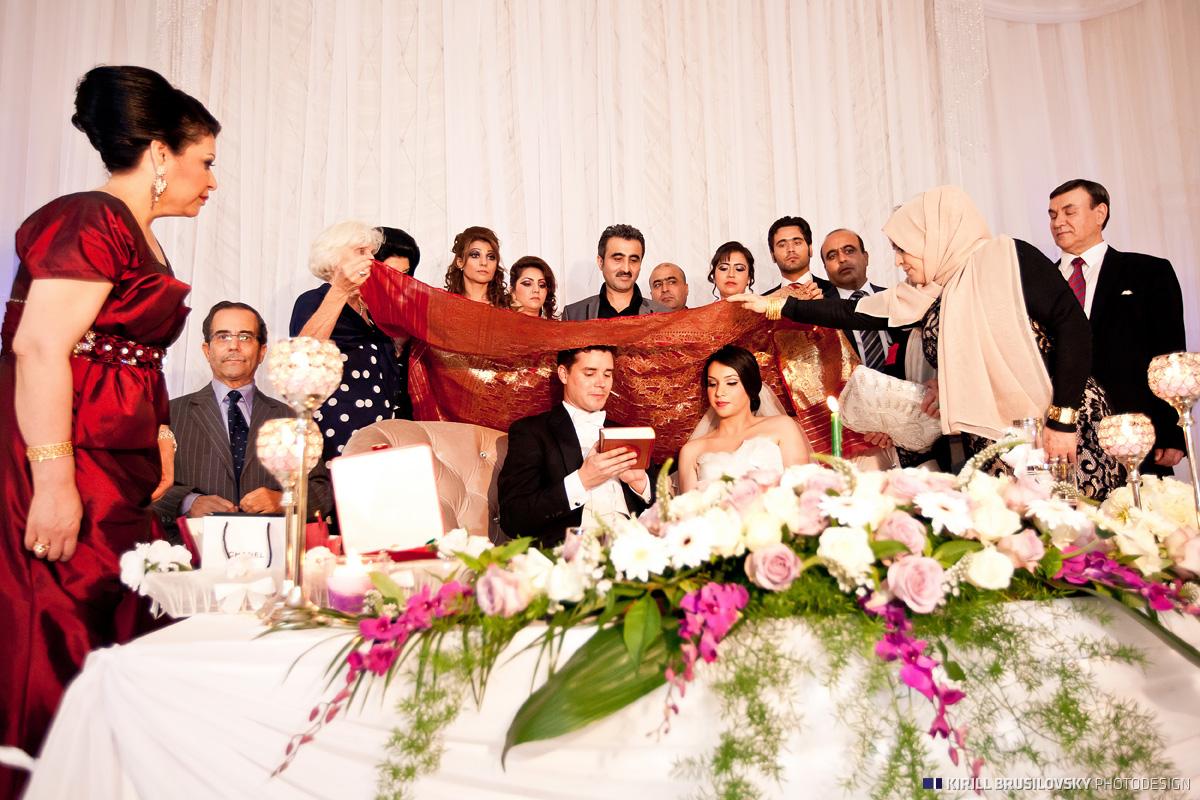 Afghanische Hochzeit