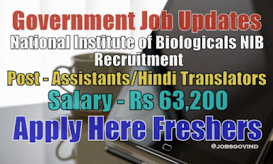 NIB Recruitment 2020