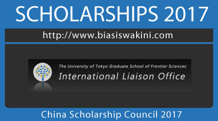 China Scholarship Council 2017