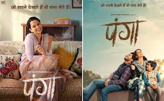 Panga Movie 2020 Full HD download Tamilmv, Hindilinks4u, FilmyHit Bollywood movie, Songs, Download