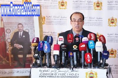الحكومة: المغرب قادر على مواجهة أي وباء  ولهذا استثنينا المواسم