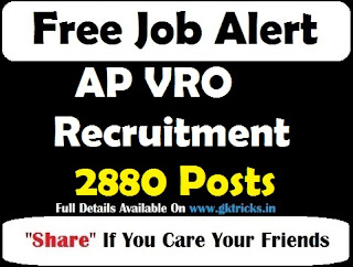 AP VRO Recruitment 2880 Posts