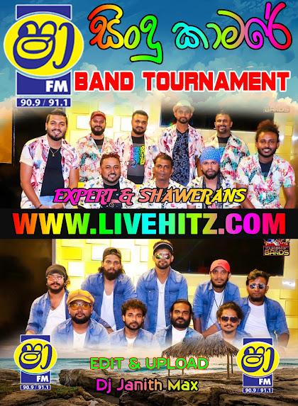SHAA FM SINDU KAMARE BAND OF TOURNAMENT EXPERT VS SHAWERANS 2020-09-18