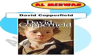 مذكرة اسئلة واجابات على قصة ديفيد كوبرفيلد David Copperfield ملزمة وشيتات تدريبات على قصة ديفيد كوبرفيلد David Copperfield