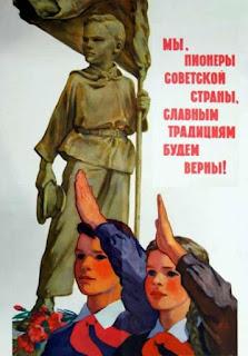целью пионерской организации было — воспитывать юных борцов за дело Коммунистической партии Советского Союза