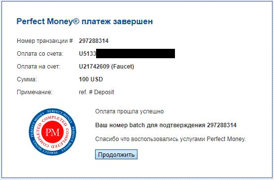 money-faucet обзор