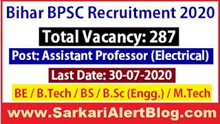 https://www.sarkarialertblog.com/2020/07/bihar-bpsc-recruitment-2020-apply-for-287-assistant-professor-post.html