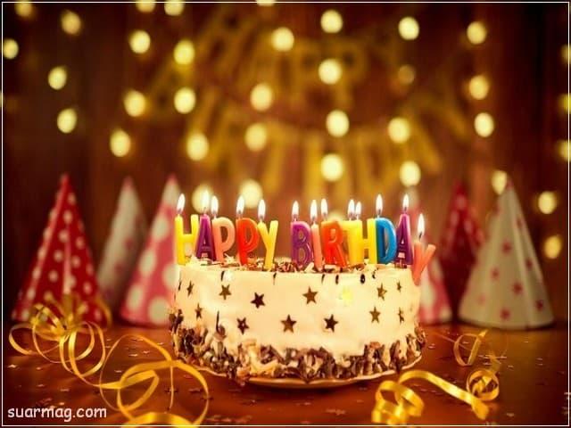 صور عيد ميلاد 9   Birthday Photos 9