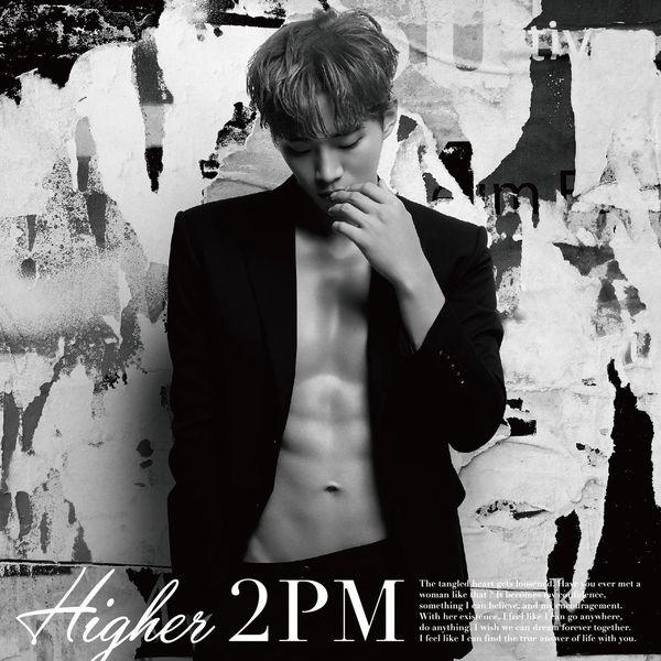 2PM – Higher (JUNHO Version) – EP