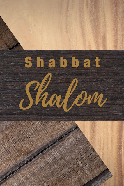 Shabbat Shalom Card Wishes  | Modern Greeting Cards | 10 Beautiful Picture Images