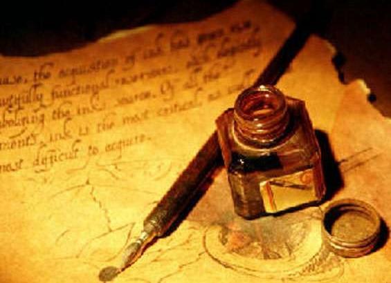 Peradaban seputar sastra islam